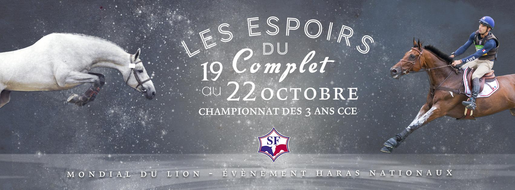 """Résultats de la 1ère édition des """"Espoirs du Complet"""" - Championnat de France des 3 ans CCE"""